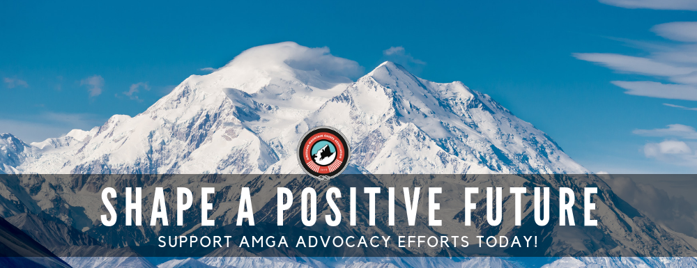 Support AMGA Advocacy today!